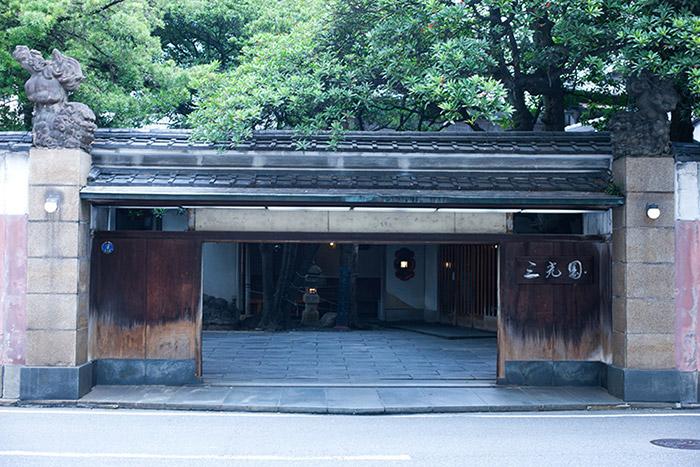 place-141-sankoen1